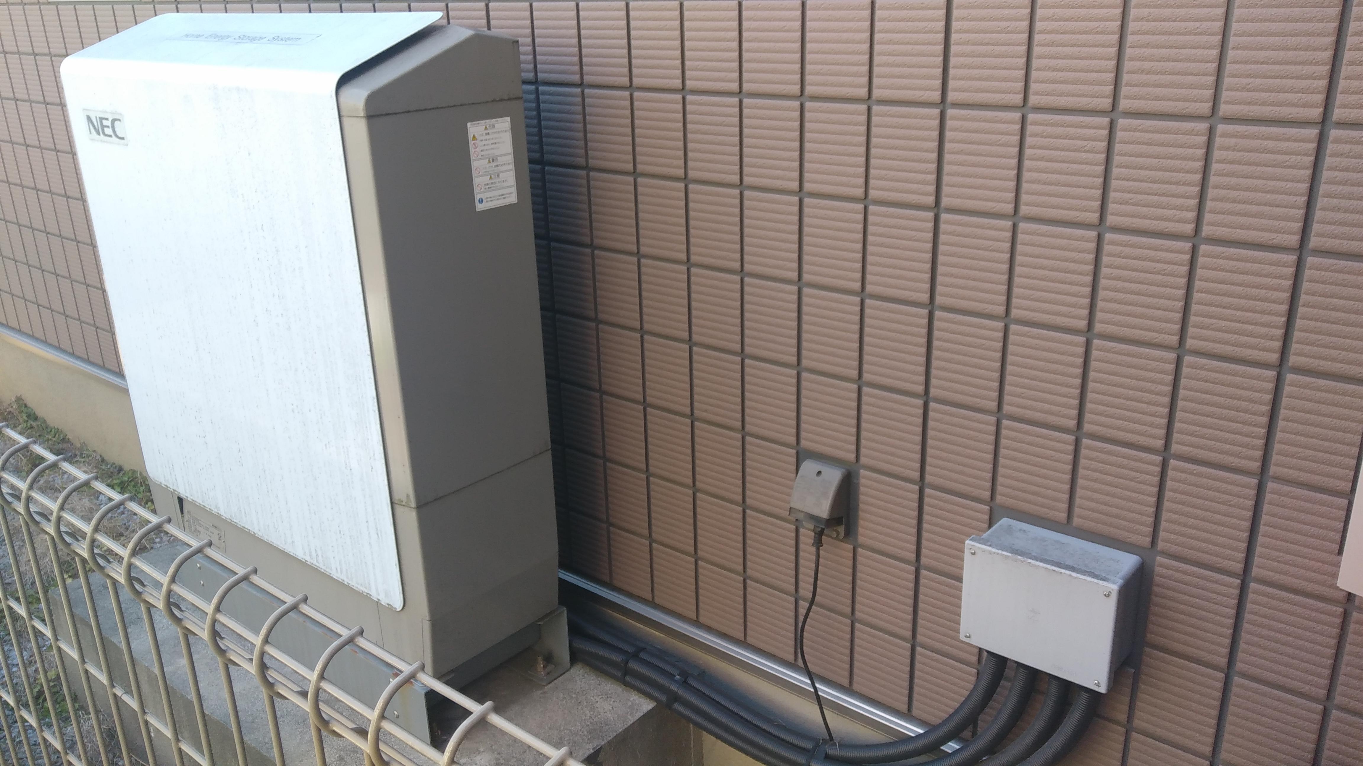 町田市 O様邸 蓄電池